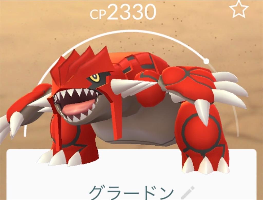 f:id:takoyaki3taro:20190128221832j:image
