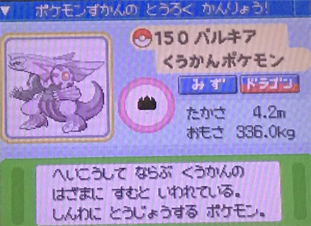 f:id:takoyaki3taro:20190129140330j:image