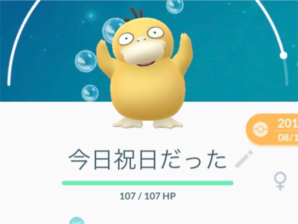 f:id:takoyaki3taro:20190129224110j:image