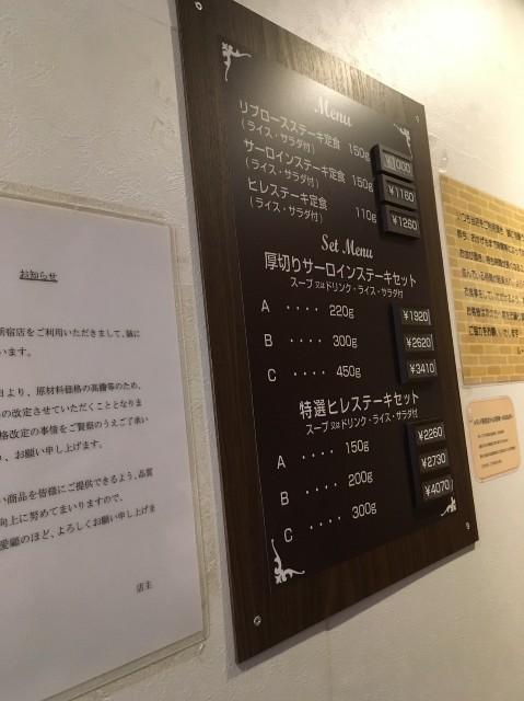 f:id:takoyakichanko:20171014211038j:image