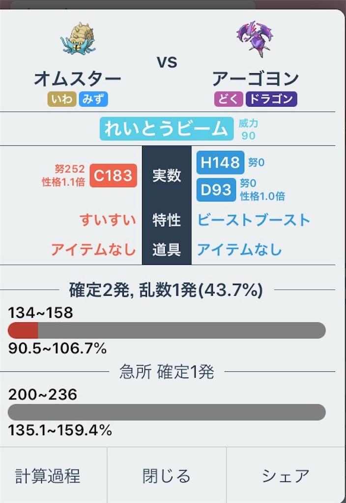 f:id:takoyakimaru:20180710140434j:image
