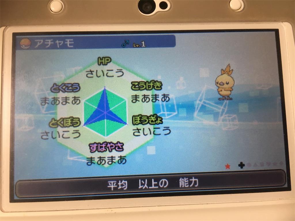 f:id:takoyakimaru:20180802223644j:image