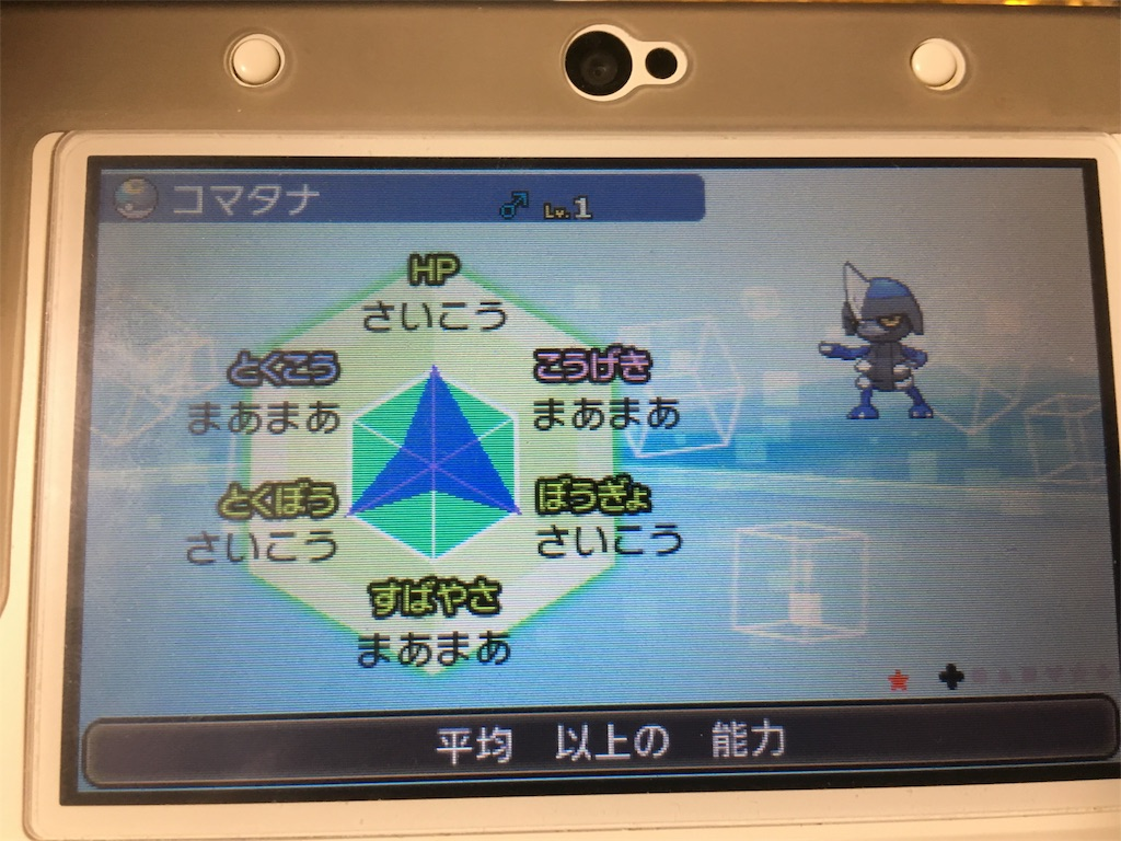 f:id:takoyakimaru:20180802224112j:image