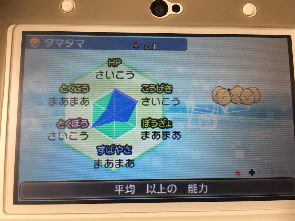 f:id:takoyakimaru:20180802224222j:image