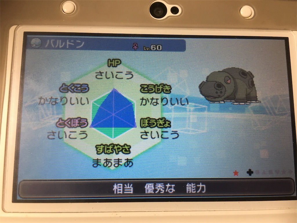 f:id:takoyakimaru:20180802224337j:image