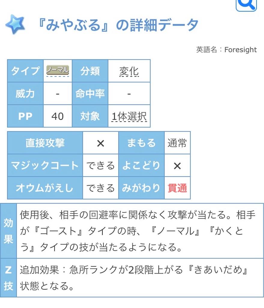 f:id:takoyakimaru:20181107180542j:image