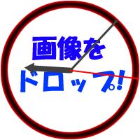 f:id:takoyakiroom:20161126210828p:plain