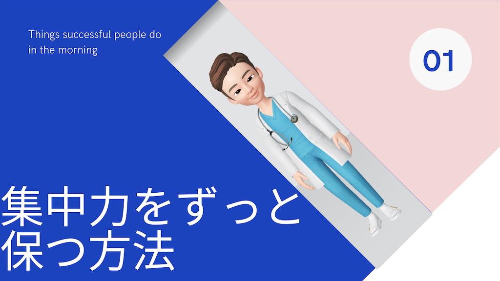 f:id:takoyakisann:20200606194902p:image