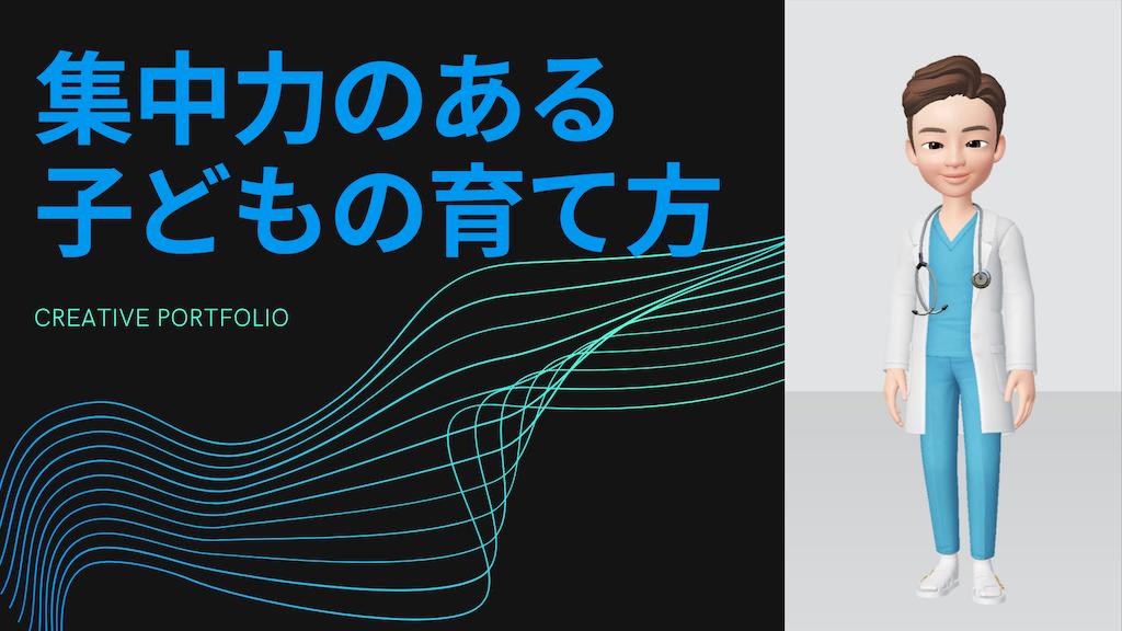 f:id:takoyakisann:20200606205951p:image
