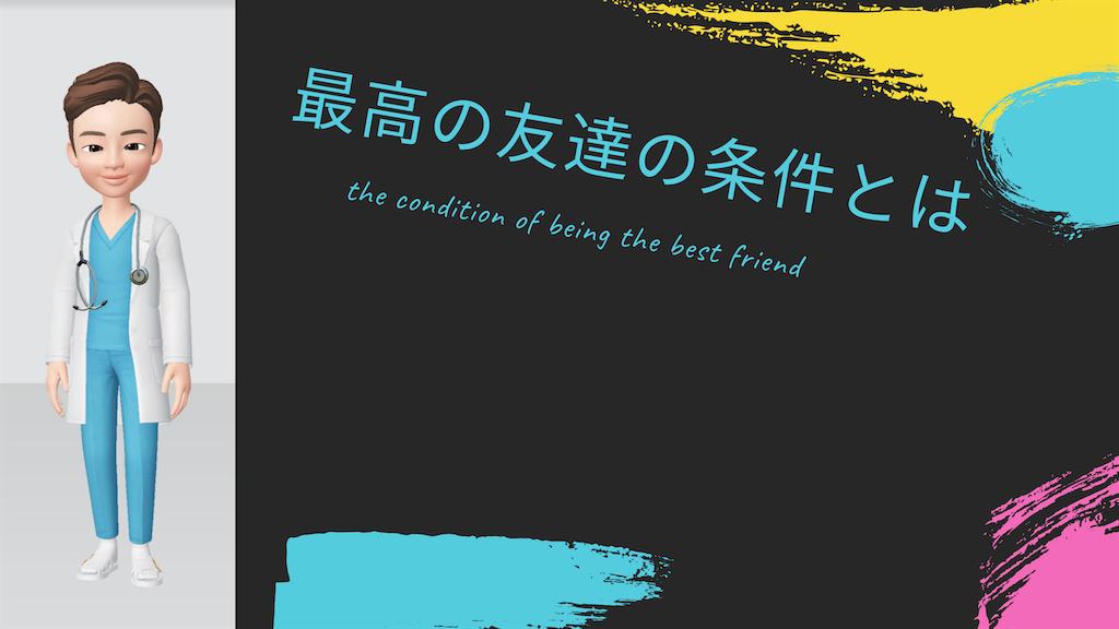f:id:takoyakisann:20200609103409p:image