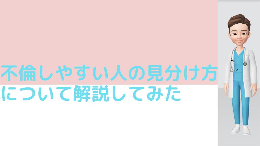 f:id:takoyakisann:20200611084040p:image