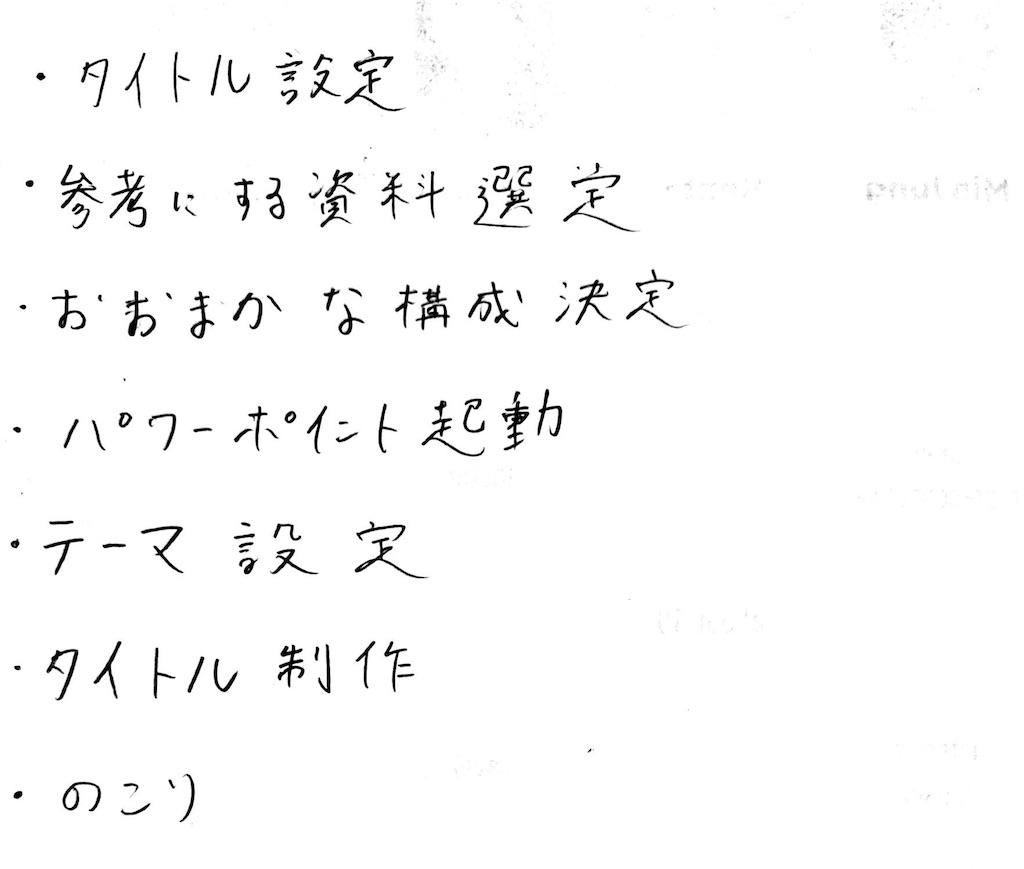 f:id:takoyakisann:20200614220517j:image