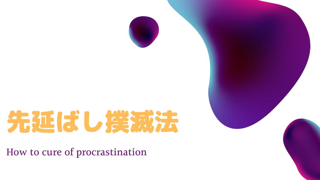 f:id:takoyakisann:20200614221007p:image