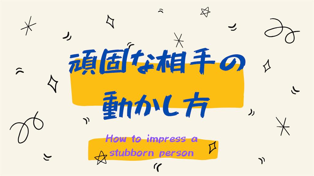 f:id:takoyakisann:20200616235747p:image