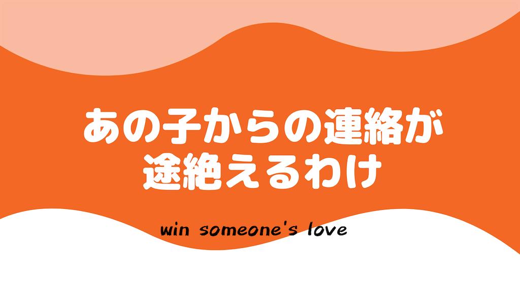 f:id:takoyakisann:20200617144130p:image
