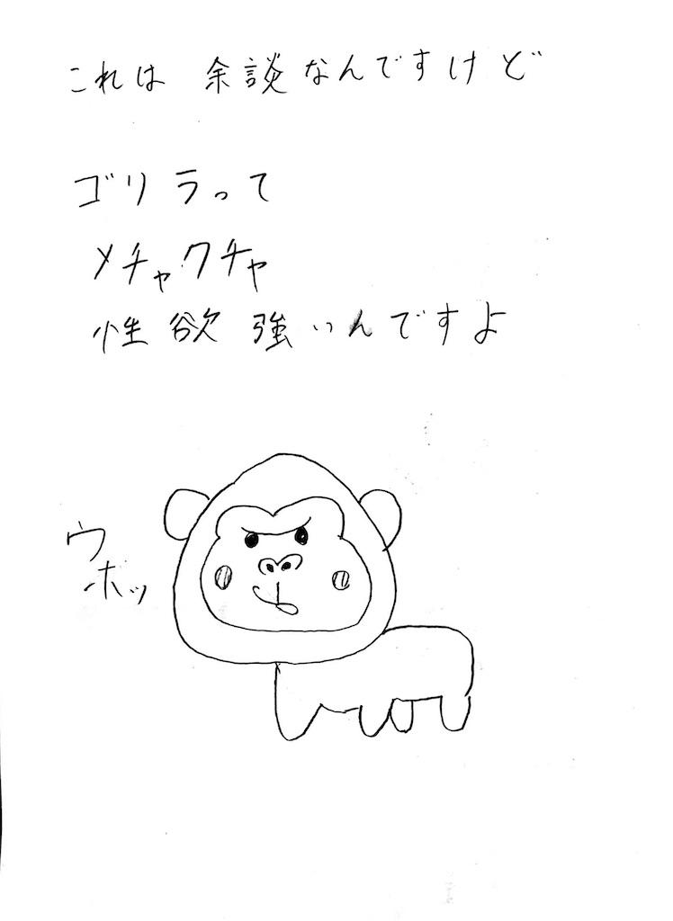 f:id:takoyakisann:20200617144246j:image