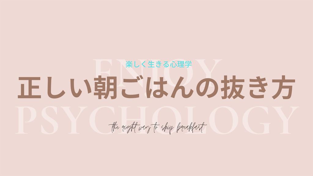 f:id:takoyakisann:20200618215557p:image