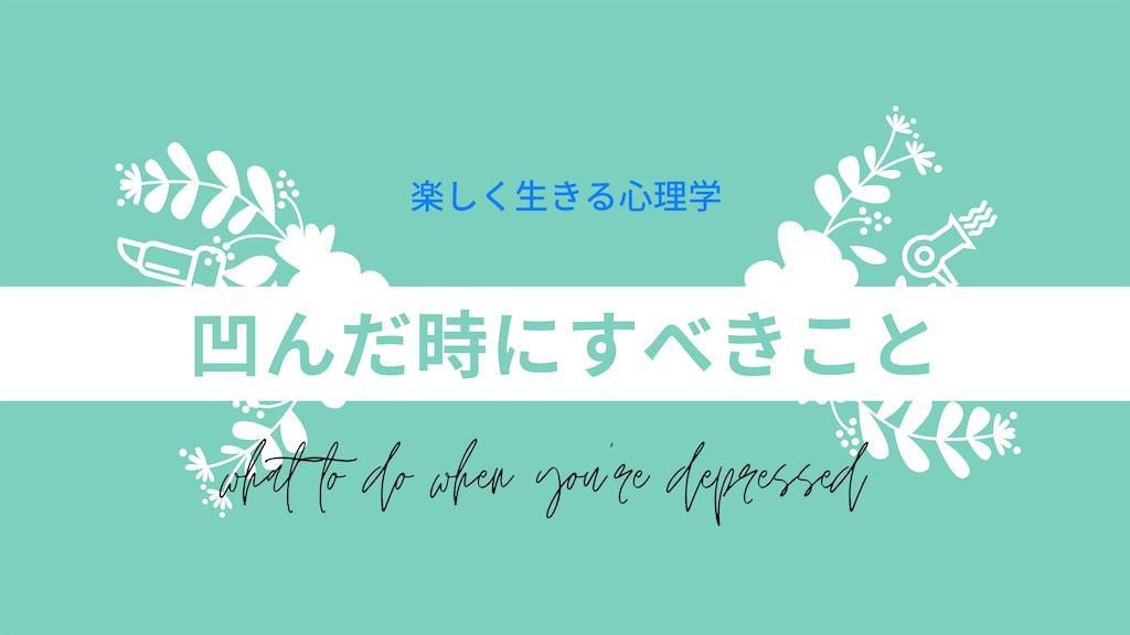 f:id:takoyakisann:20200620003516p:image