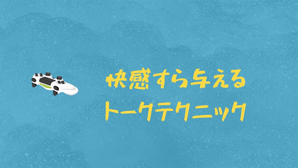 f:id:takoyakisann:20200622100209p:image
