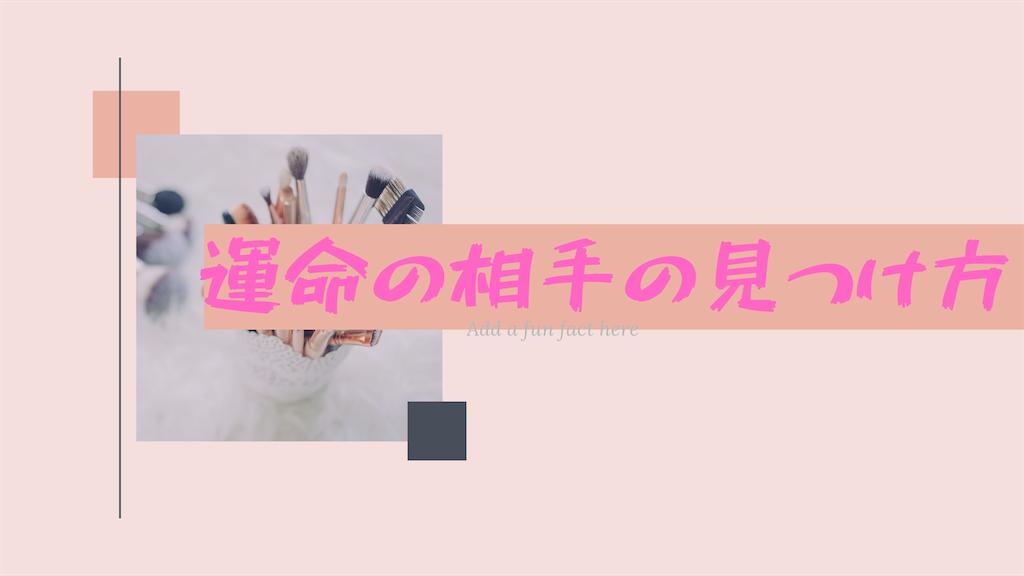 f:id:takoyakisann:20200622102259p:image