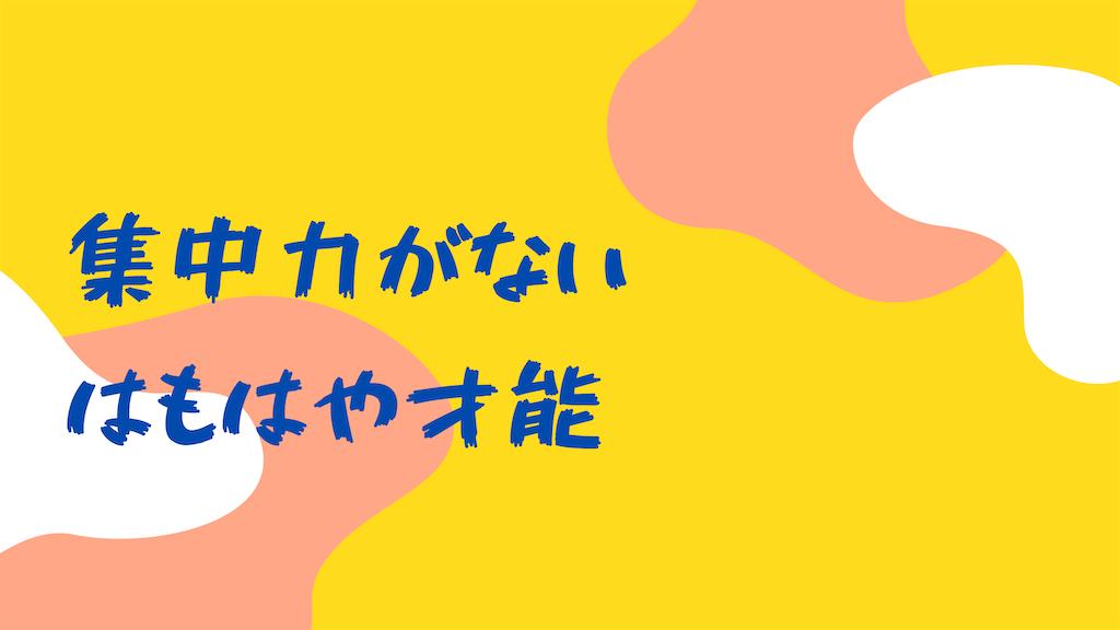 f:id:takoyakisann:20200622102615p:image