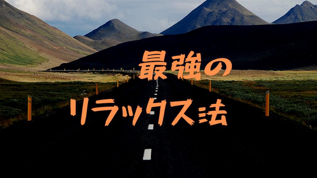 f:id:takoyakisann:20200622121830p:image