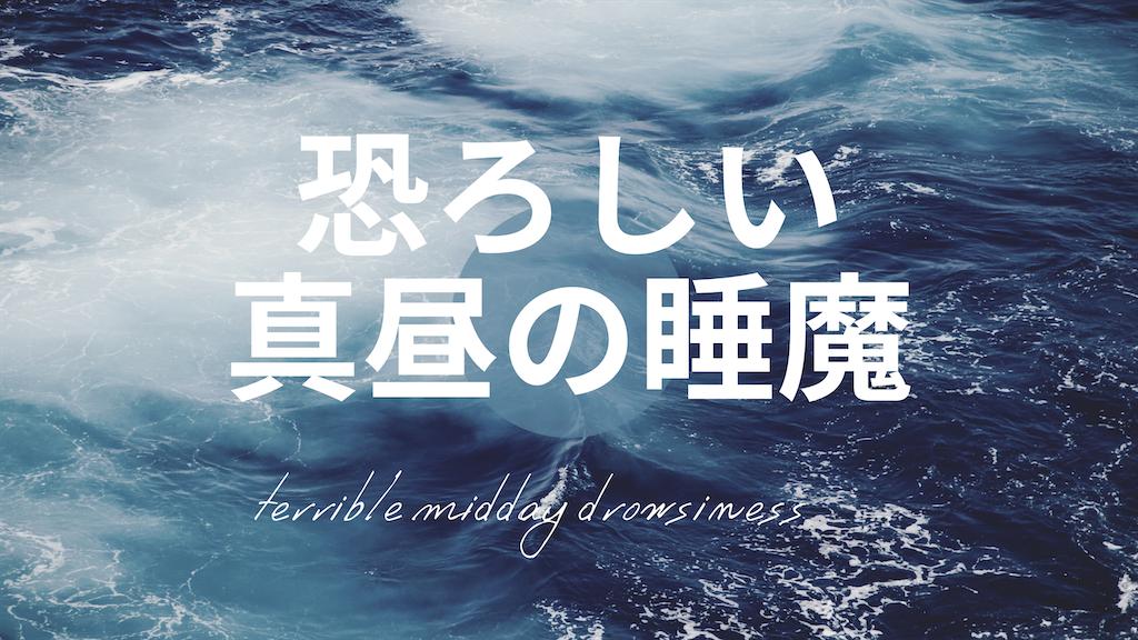 f:id:takoyakisann:20200624000613p:image