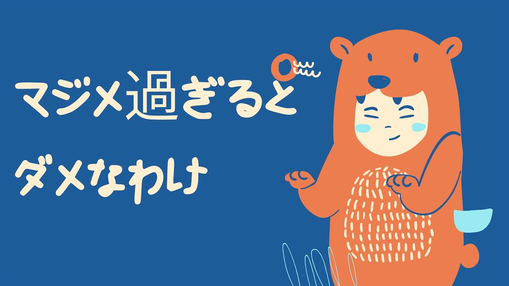 f:id:takoyakisann:20200629232918p:image