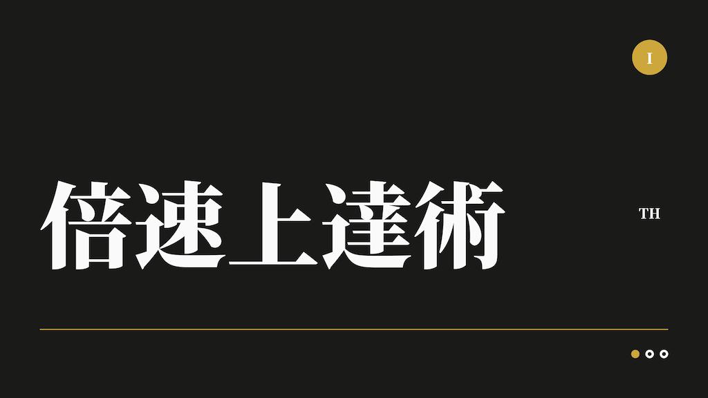 f:id:takoyakisann:20200630220434p:image
