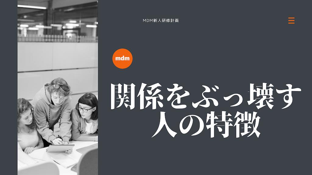 f:id:takoyakisann:20200701230449p:image