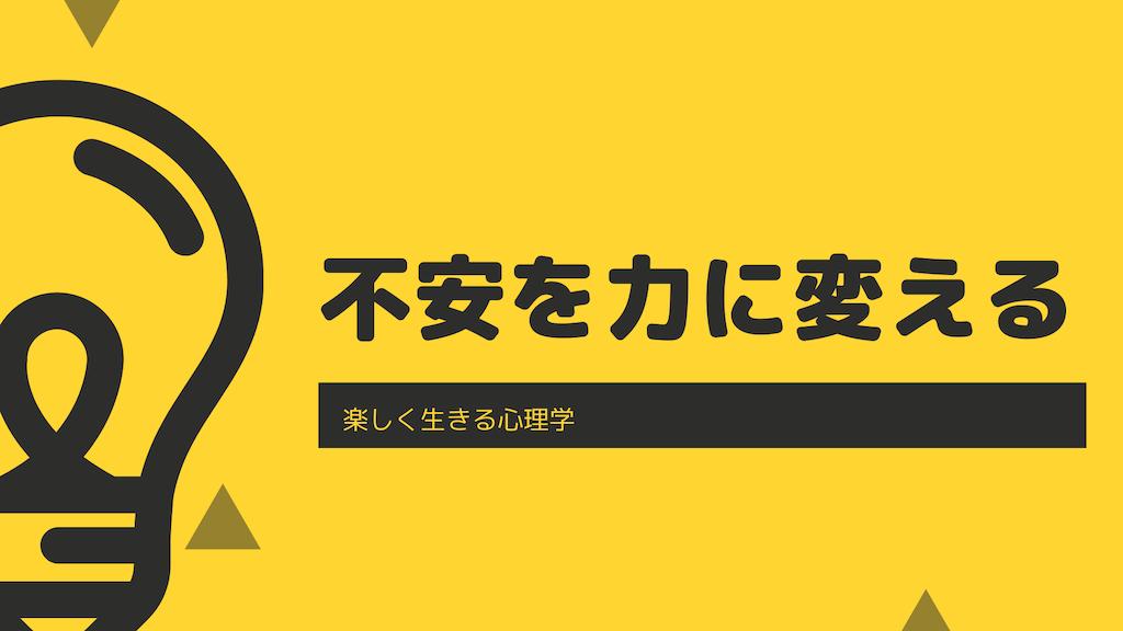 f:id:takoyakisann:20200705155741p:image