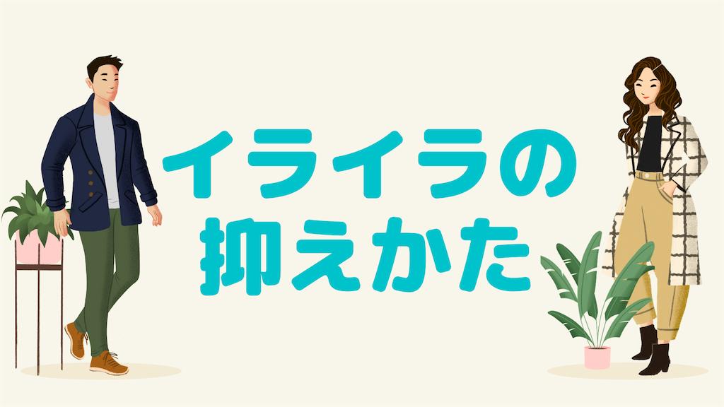 f:id:takoyakisann:20200715160437p:image