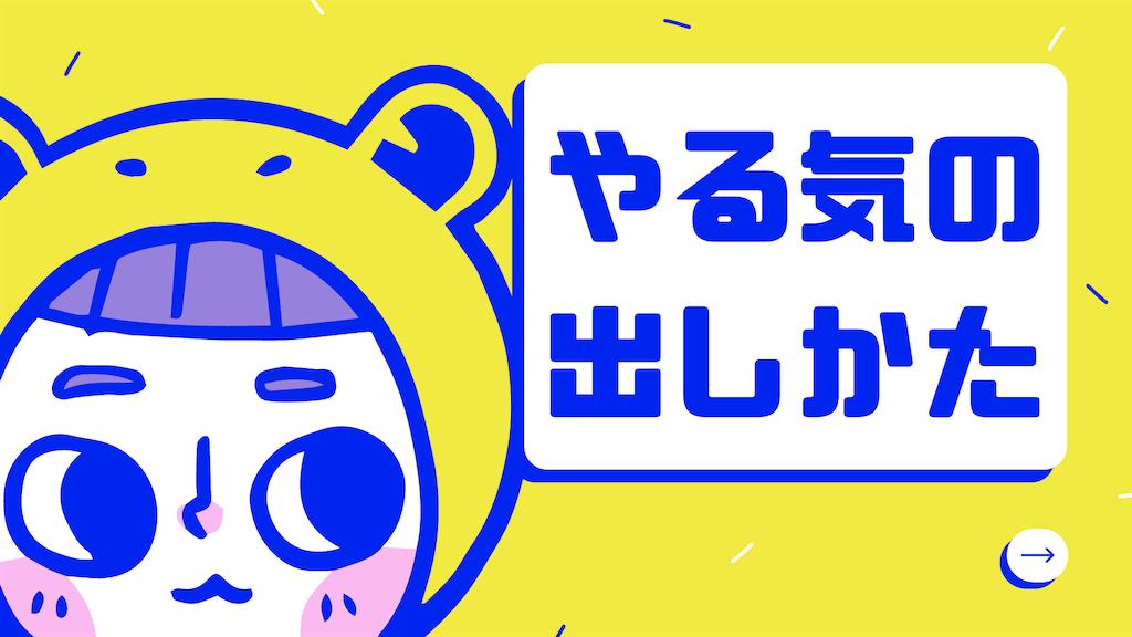 f:id:takoyakisann:20200716225124p:image