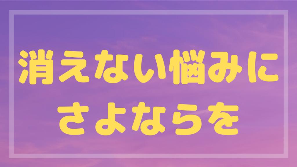 f:id:takoyakisann:20200717234627p:image