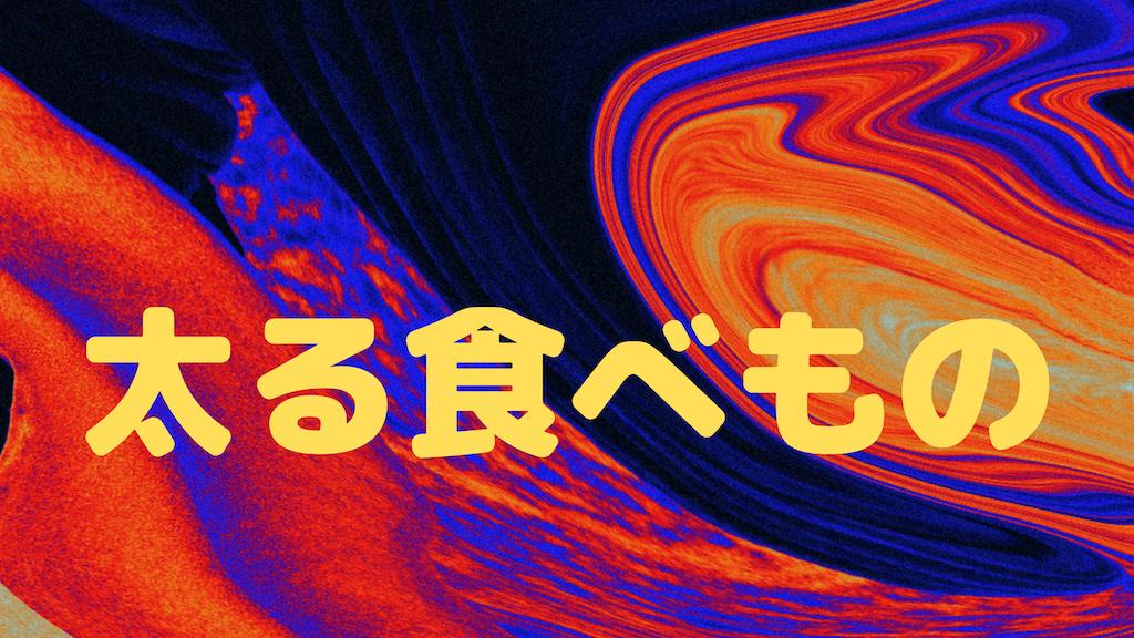 f:id:takoyakisann:20200722115457p:image