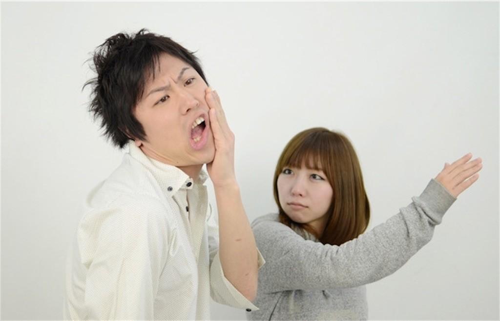 f:id:takoyakisann:20200730170240j:image