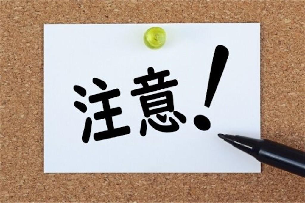 f:id:takoyakisann:20200805100905j:image