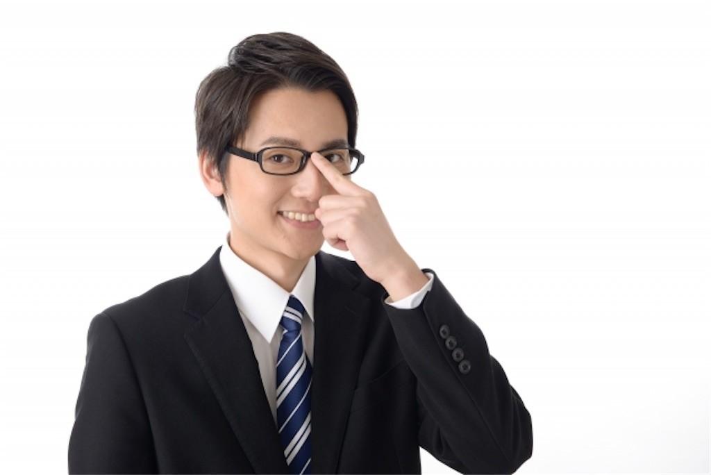 f:id:takoyakisann:20200811212634j:image