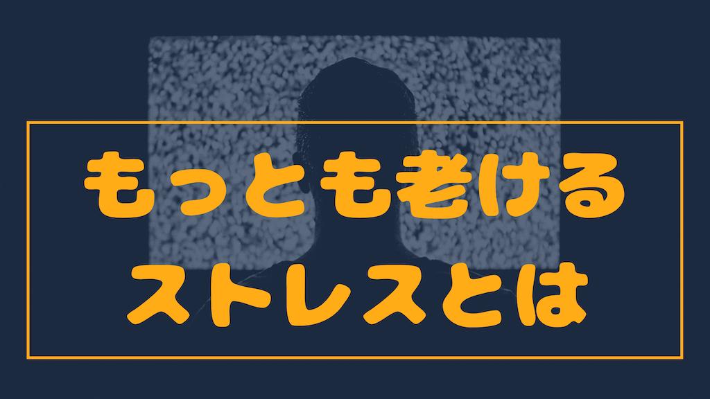 f:id:takoyakisann:20200813182727p:image