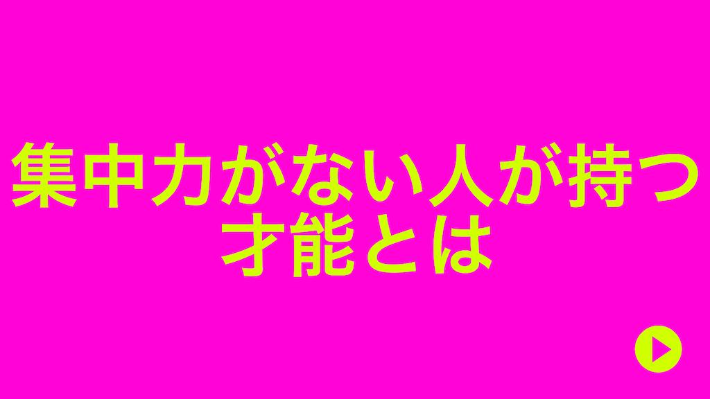 f:id:takoyakisann:20200814103328p:image