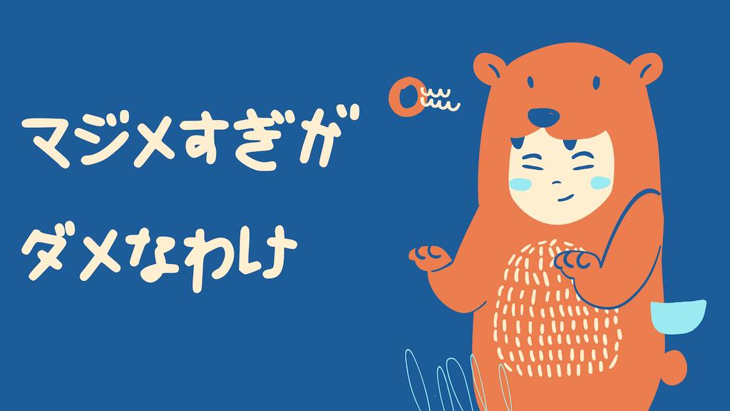 f:id:takoyakisann:20200819143054p:image