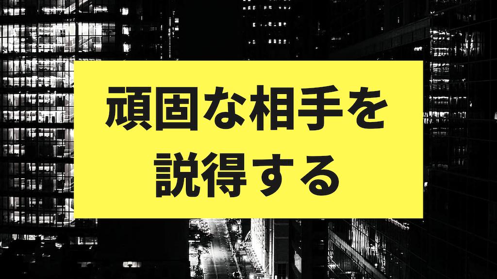 f:id:takoyakisann:20200821154950p:image