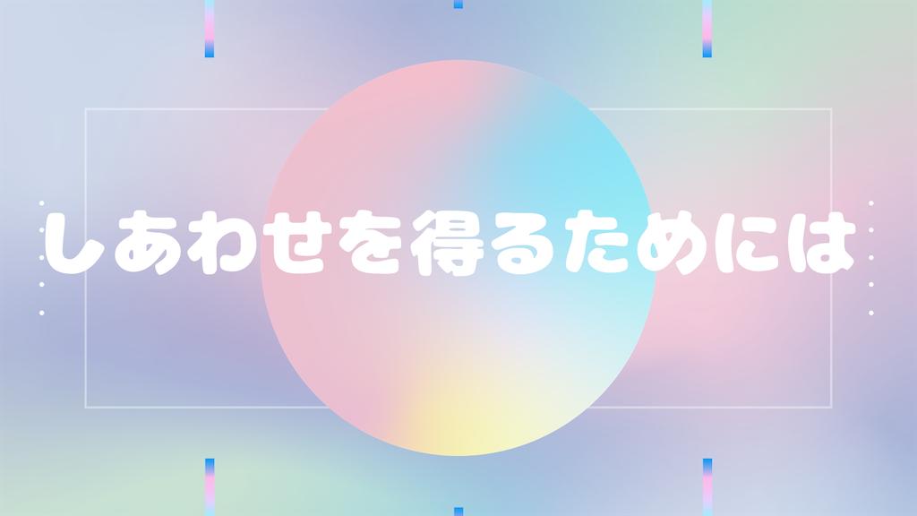 f:id:takoyakisann:20200823174833p:image