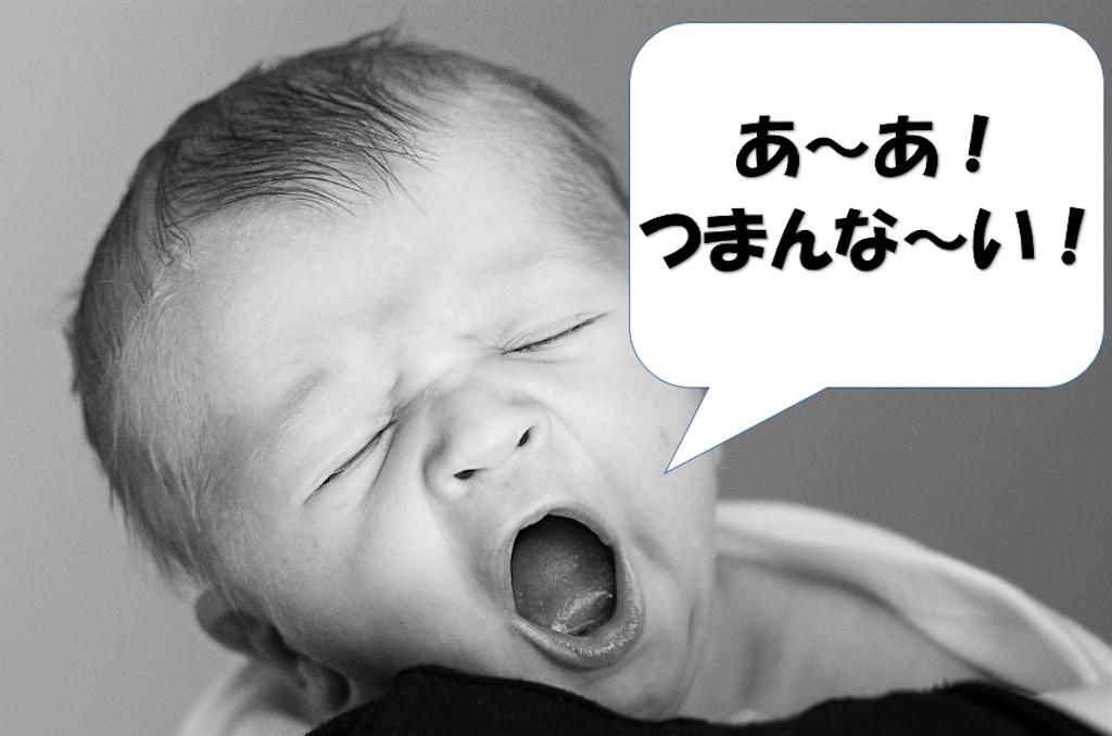 f:id:takoyakisann:20200829230039p:image