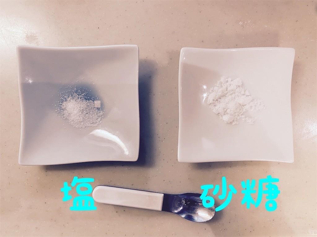 f:id:takoyakisann:20200830173817j:image
