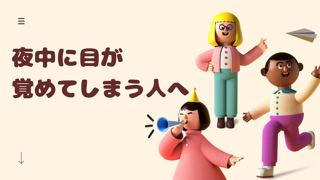 f:id:takoyakisann:20200830174607p:image
