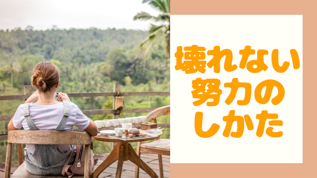 f:id:takoyakisann:20200904162759p:image