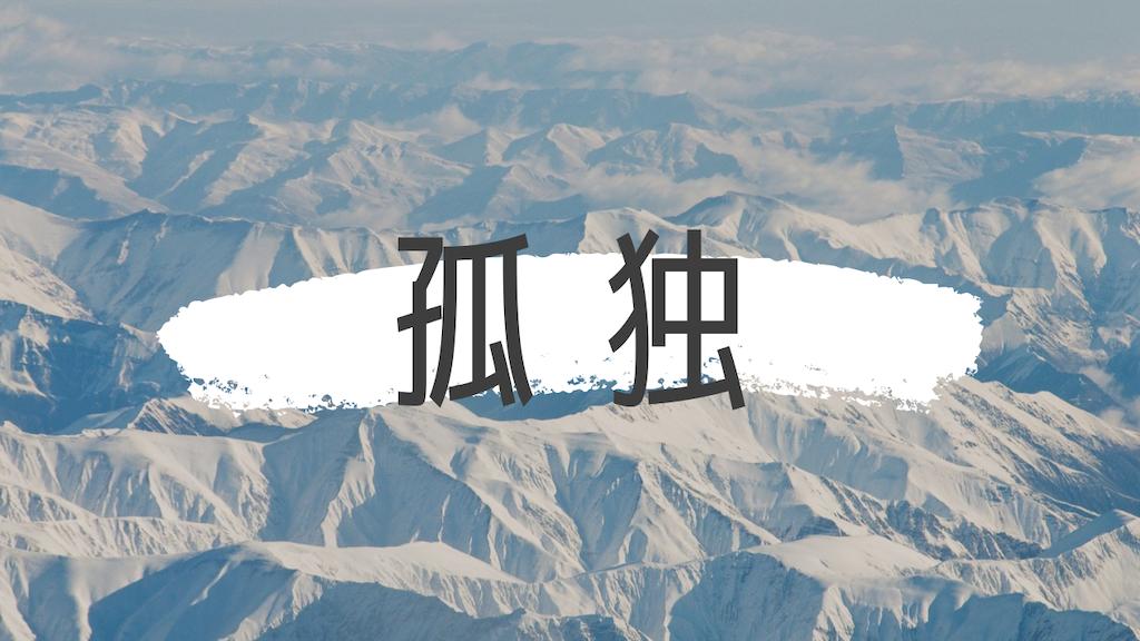 f:id:takoyakisann:20200909125212p:image