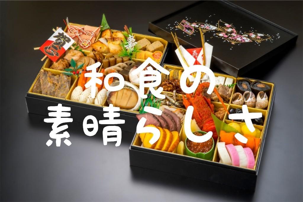 f:id:takoyakisann:20200921231430j:image