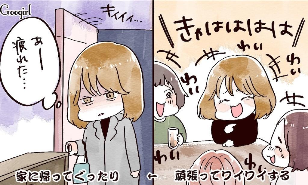 f:id:takoyakisann:20200927231055j:image